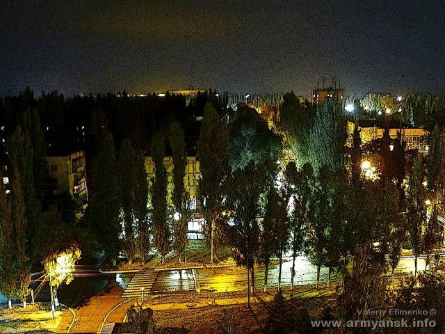 знакомства армянск город крым