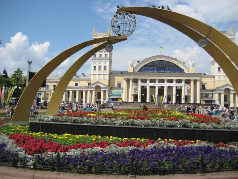 ЖД вокзал Харькова