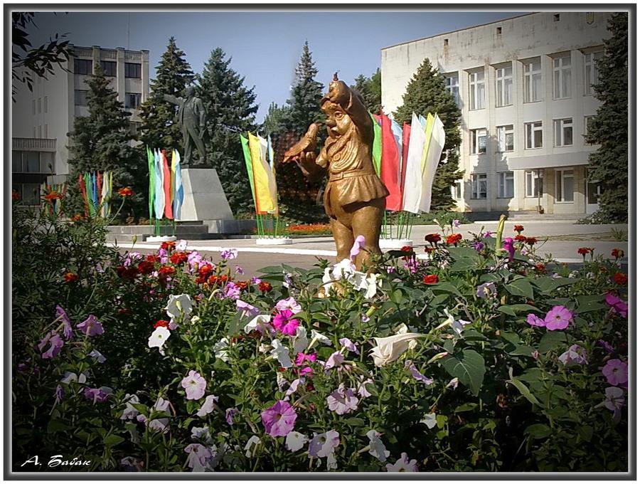 области знакомства в приморском районе запорожской