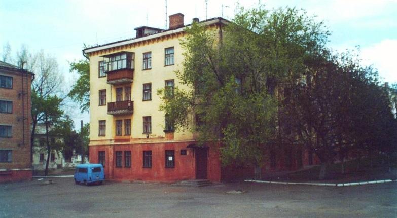 Центральна міська бібліотека ім. М. Островського